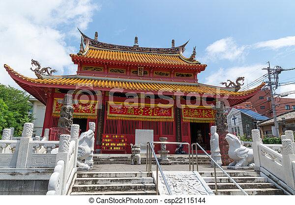 Templo Confucio en Nagasaki, Japón - csp22115144