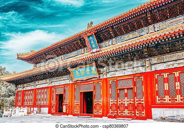 """templo, second-""""hall, confuciano, traducción, success"""", grande, inscriptions""""dacheng, confucius, pavilion"""", china., beijing, más grande, segundo, primero - csp80369807"""