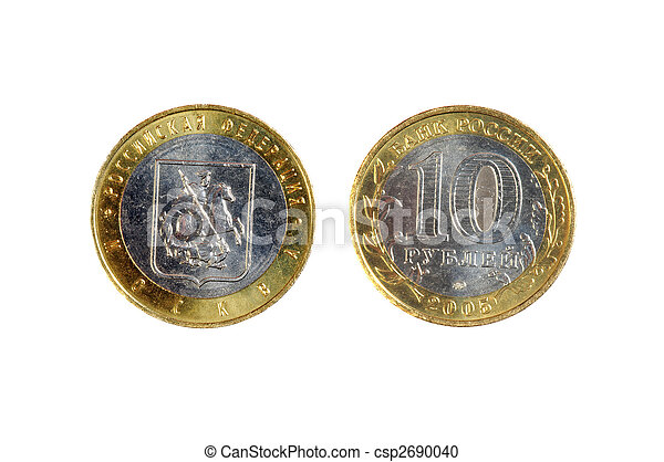 ten roubles coin - csp2690040
