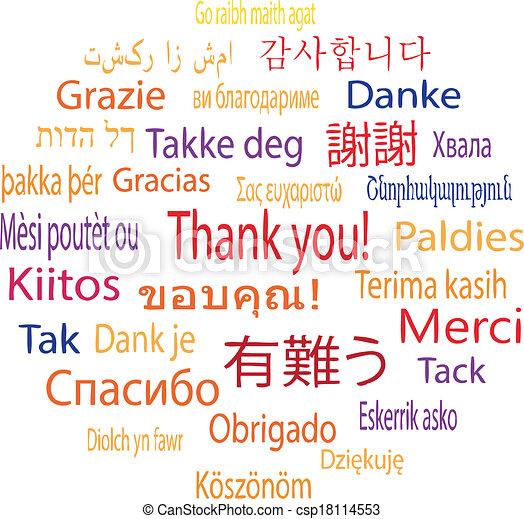 Thank You - csp18114553