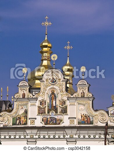 the city of Kiev, Ucraine, East Europe - csp3042158