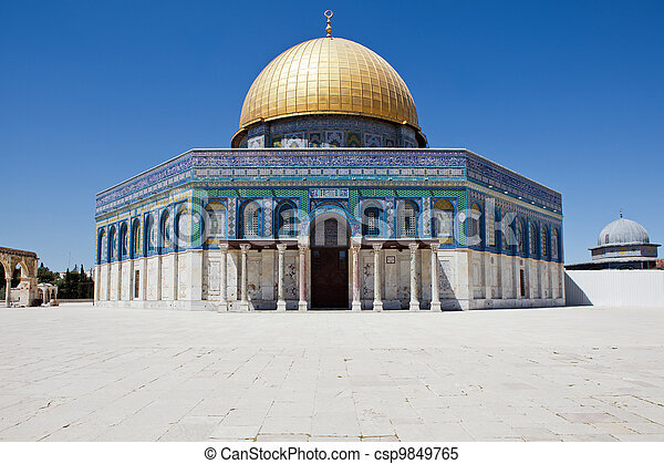 The Dome of the Rock - csp9849765