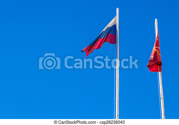The Flag Of The Russian Federation - csp26236043