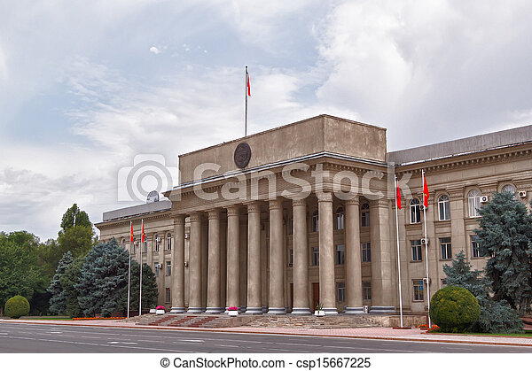 The Government of the Kyrgyz Republic. Bishkek, Kyrgyzstan - csp15667225