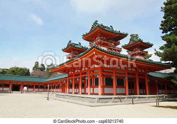 the Heian Shrine panoramic view, Kyoto Japan. - csp63213740
