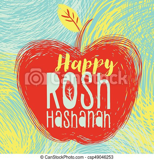 The jewish new yeareps greeting card wiyh symbol of rosh hashanah greeting card wiyh symbol of rosh hashanah apple jewish new year celebration design happy shana tova happy new year in hebrew vector illustration m4hsunfo
