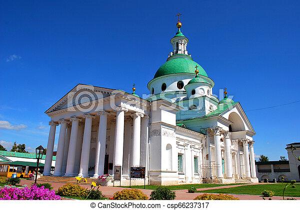 The Monastery of St. Jacob Saviour in Rostov the Great, Yaroslavl Oblast, Russia - csp66237317