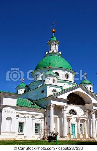 The Monastery of St. Jacob Saviour in Rostov the Great, Yaroslavl Oblast, Russia - csp66237333