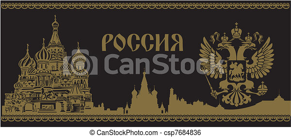 The Russian flag eagle and temple - csp7684836