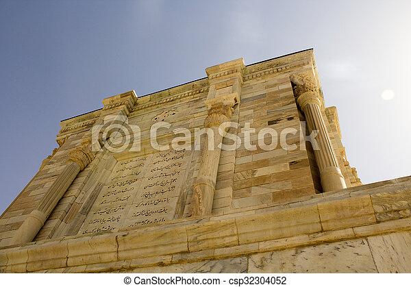 The shrine of poet Firdausi - csp32304052