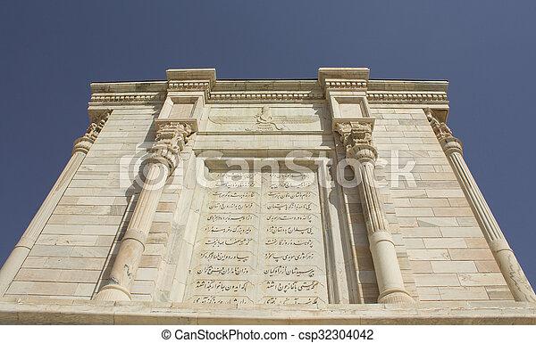 The shrine of poet Firdausi - csp32304042
