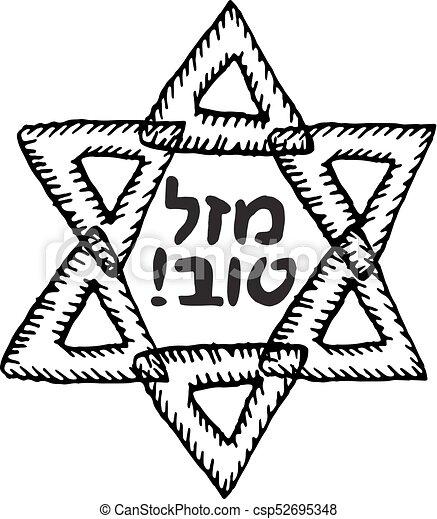 the six pointed star of david the jewish sign inscription eps rh canstockphoto com Star of David Holocaust Bethleham Star Clip Art