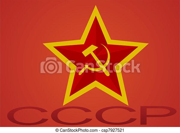 Star Hammer And Sickle A Symbol Of The Soviet Union Vector Clip