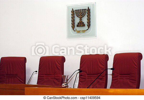 The Supreme Court of Israel - csp11409594