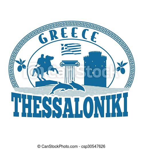 Thessaloniki, Greece stamp or label - csp30547626