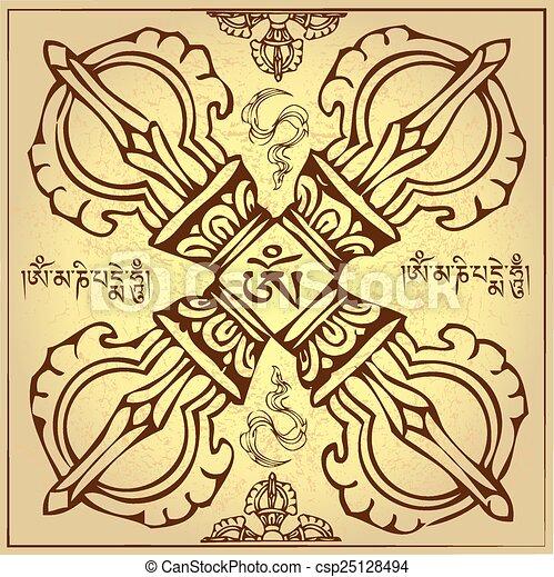 Tibetan Symbol Eternal Buddhism Vector Illustration