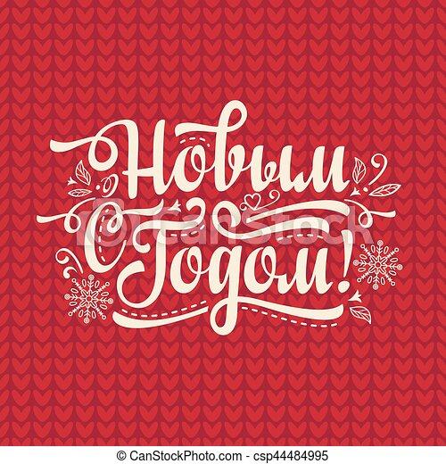 Mensaje De Año Nuevo Deseos Cálidos Para Felices Fiestas En