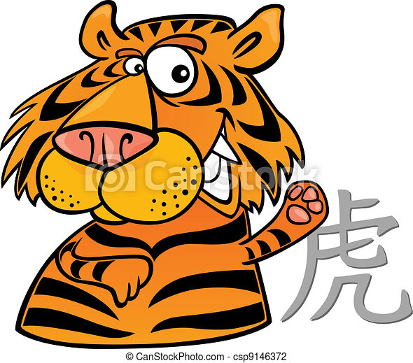 tigre horoscope chinois signe horoscope chinois illustration signe tigre dessin anim. Black Bedroom Furniture Sets. Home Design Ideas