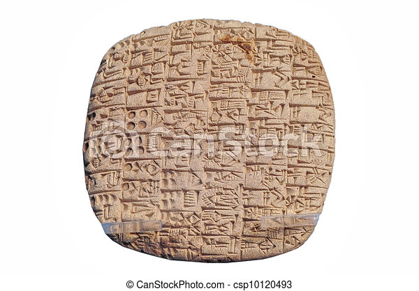 Tile with sumerian writing - csp10120493
