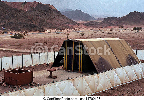 Timna Park - Model of the tabernacle - csp14702138