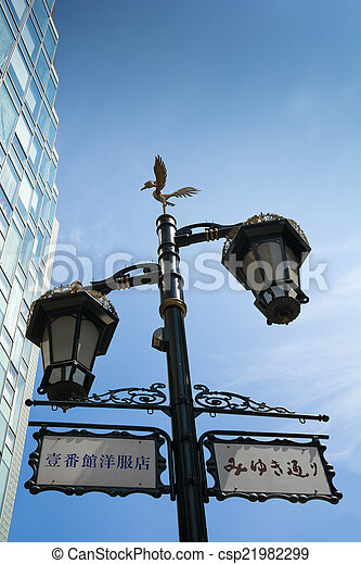 Tokyo street lamps - csp21982299