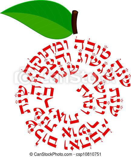 Shana Tova - manzana con deseos - csp10810751