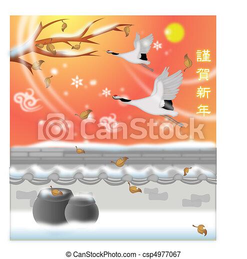 Año nuevo tradicional coreano - csp4977067