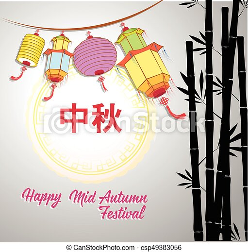 ba7b73eb2 Traditional Background For Traditions Of Chinese Mid Autumn Festival Or Lantern  Festival