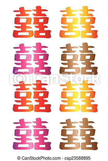 Traditional Double Happiness Chinese Character Vector Illustration