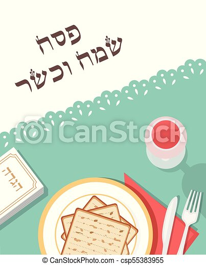 traditional passover table for Passover dinner with passover plate and Hagaddah story. happy and kosher passover in Hebrew - csp55383955