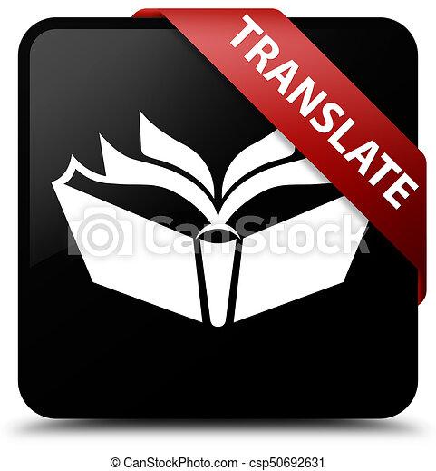 Translate black square button red ribbon in corner - csp50692631