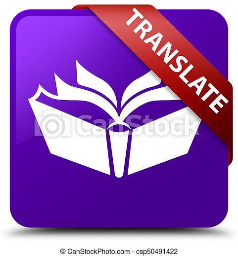 Translate purple square button red ribbon in corner - csp50491422