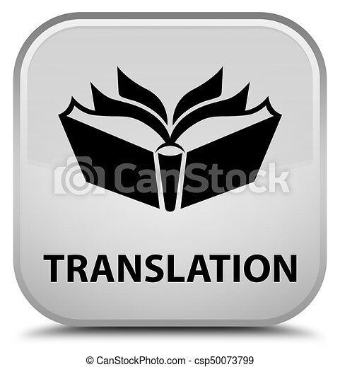 Translation special white square button - csp50073799