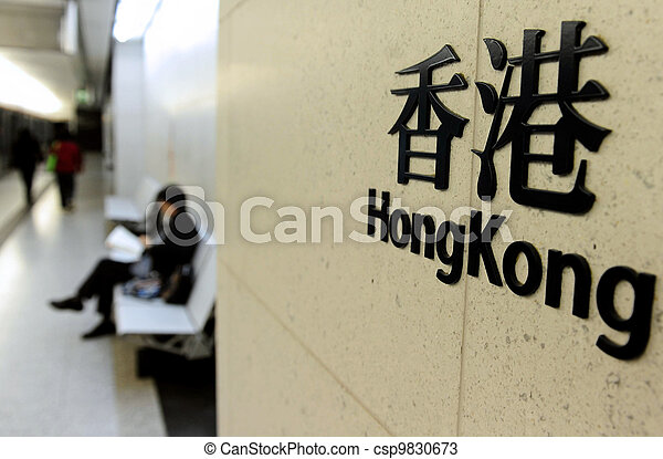 Travel Photos China - Hong Kong - csp9830673