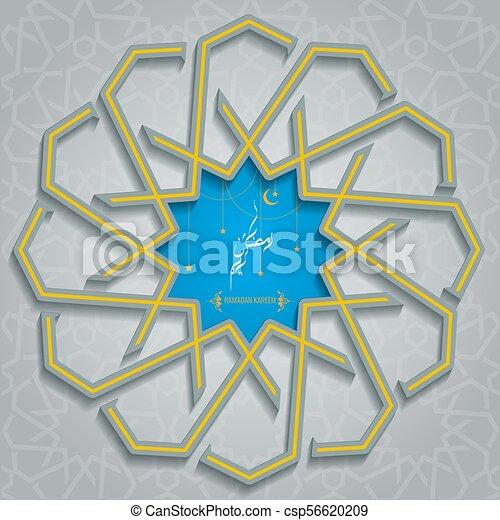 Trendy vector ramadan karem islamic greeting card with vector trendy vector ramadan karem islamic greeting card with arabic moroccan pattern geometric ornament m4hsunfo