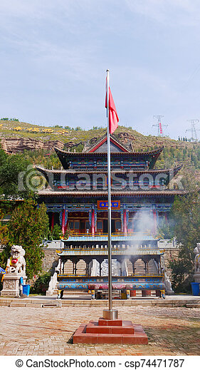 Tulou Temple of Beishan Mountain, Yongxing Temple in Xining Qinghai China. - csp74471787
