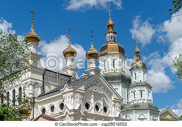 Monasterio St. Intercesión en Kharkiv, Ucrania - csp28016553