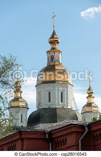 Monasterio St. Intercesión en Kharkiv, Ucrania - csp28016543