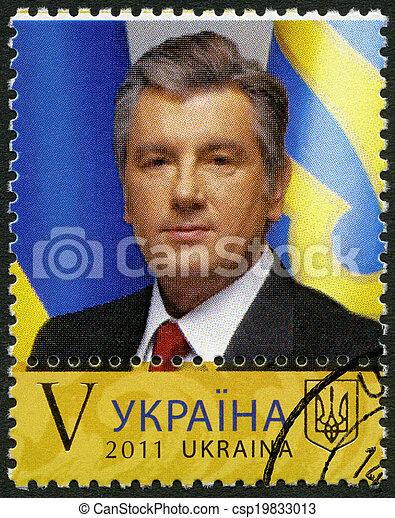 UKRAINE - 2011: shows Viktor Yushchenko - csp19833013