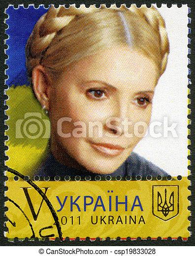 UKRAINE - 2011: shows Yulia Tymoshenko - csp19833028