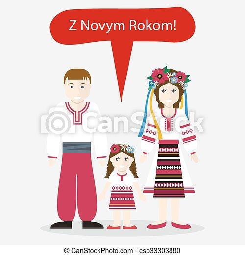 Ukrainians people congratulations happy new year ukrainians people ukrainians people congratulations happy new year csp33303880 m4hsunfo