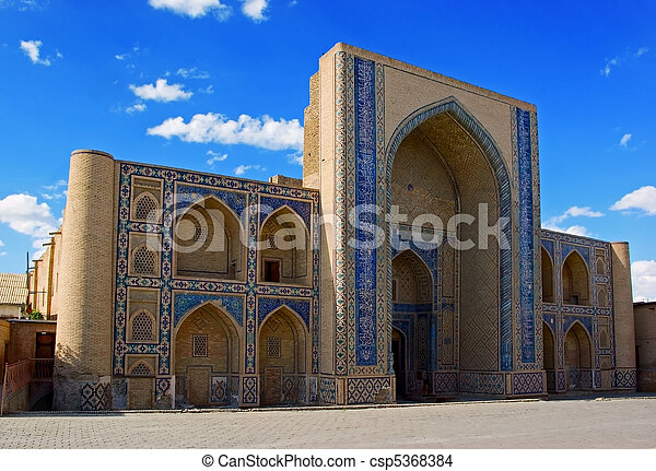 Ulugh-beg Madrasah - csp5368384