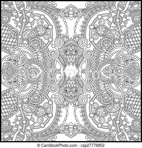 Unique coloring book square page for adults - floral... clipart ...