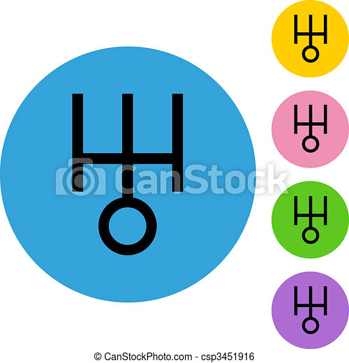 uranus clip art vector search drawings and graphics images rh canstockphoto com uranus clipart png