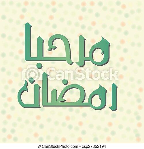 Urdu arabic islamic calligraphy of text marhaba ramadan holy month urdu arabic islamic calligraphy of csp27852194 m4hsunfo
