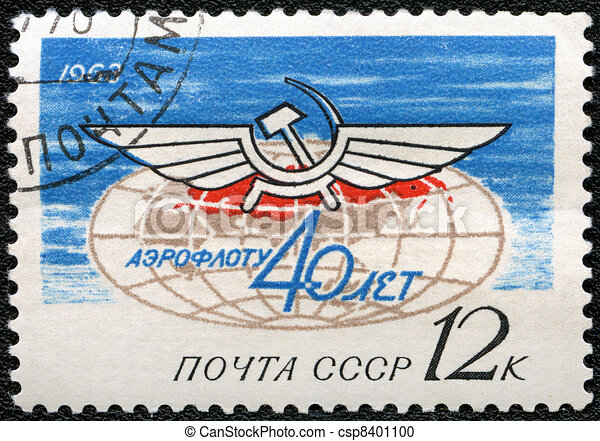 USSR - CIRCA 1963: A stamp printed in the USSR shows passenger airplane, devoted 40 years of Aeroflot, series, circa 1963 - csp8401100