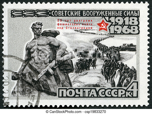 """USSR - CIRCA 1968: A stamp printed in USSR shows """"Battle of Stalingrad"""" monument and German prisoners of war, series 50th anniversary of the Armed Forces of the USSR, circa 1968 - csp19833270"""