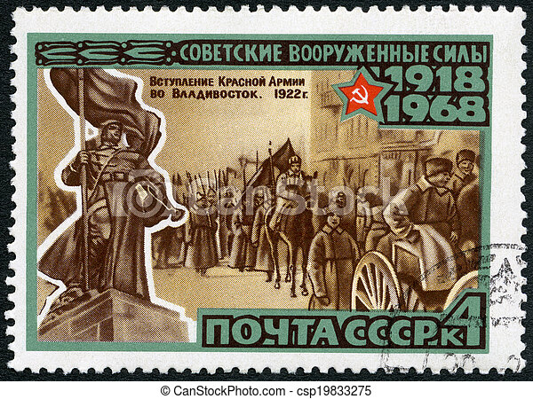 USSR - CIRCA 1968: A stamp printed in USSR shows Red Army entering Vladivostok and soldiers monument in Primorie, series 50th anniversary of the Armed Forces of the USSR, circa 1968 - csp19833275