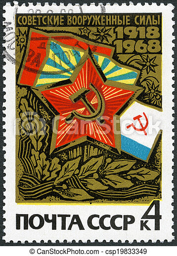 USSR - CIRCA 1968: A stamp printed in USSR shows Soviet Star and Flags of Army, Air Force and Navy, series 50th anniversary of the Armed Forces of the USSR, circa 1968 - csp19833349