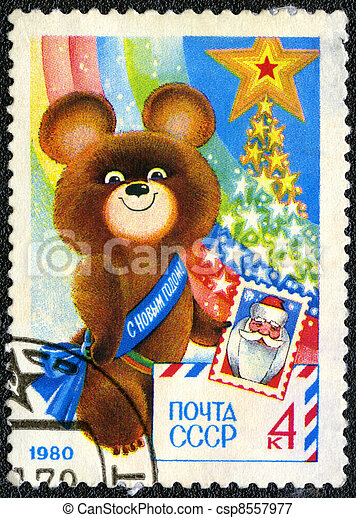 USSR - CIRCA 1979: A stamp printed in USSR shows  Olympic Bear Holding Stamp - a symbol of the Moscow Olympics games, New Year 1980, circa 1979 - csp8557977